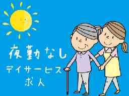 ケアレジデンスデイサービスハートランド平井