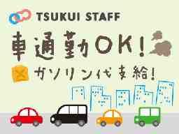 姫路医療生協小規模多機能ホームめが