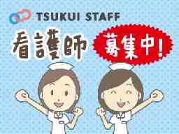 明理会中央総合病院【病院(集中治療室)/看護職/フル常勤】