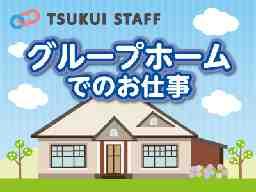 グループホーム蜂須賀荘