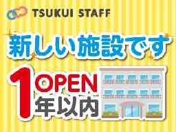 特別養護老人ホーム ジョイフル岐阜駅
