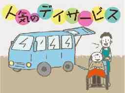 ツクイ横浜三保