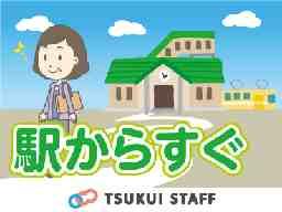 サービス付き高齢者向け住宅あじさい館東札幌
