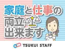 東近江市福祉センターハートピア (訪問介護)