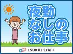 介護老人保健施設 野洲すみれ苑(日勤・常勤)