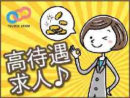 イリーゼ横浜三ツ沢