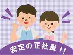 医療法人 社団養寿園 春日病院