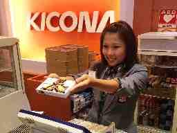 キコーナ 茨木店