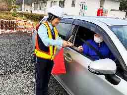 西日本高速道路サービス四国㈱ いよ西条料金所
