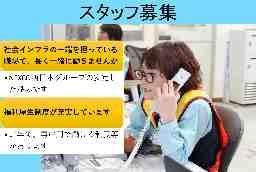 西日本高速道路サービス四国㈱ 徳島料金所
