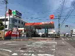 エネオス(ENEOS)新居浜中央SS