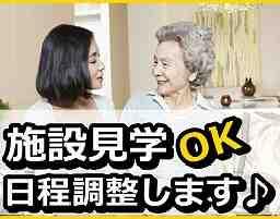 サービス付き高齢者向け住宅 ロイヤルレジデンス千種