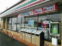 ゼロン東日本 高崎営業所