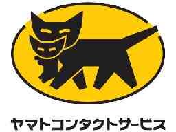 ヤマトコンタクトサービス株式会社/本社