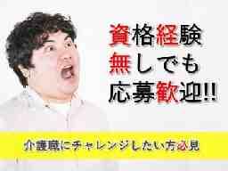 株式会社 タイヨウ ソーレ天童