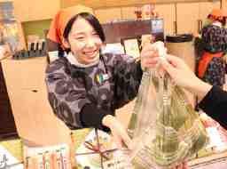 ヤマサちくわ 名古屋三越 栄店