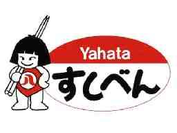 Yahataすしべん宝達店