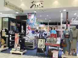 kimono shopあいこ 橋本店/ミウィ橋本