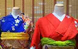京のきもの屋四君子 四街道店