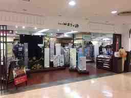 京のきもの屋四君子 八尾店/LINOAS