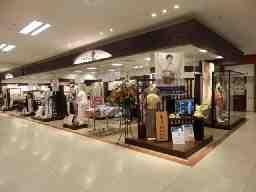 東京きもの愛 鹿島店/ショッピングセンターチェリオ