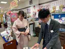 きものの錦 野田阪神店/イオン野田阪神