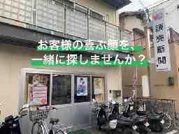 YC(読売センター) 上野