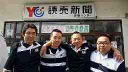 YC(読売センター) 多摩センター