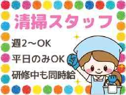四鉄サービス株式会社 (勤務地:JRホテルクレメント徳島)