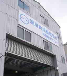 淀川食品 加島商品センター