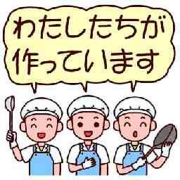 淀川食品 赤羽北さくら荘