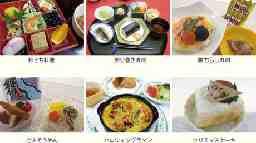 淀川食品 メゾンパルテール福知山