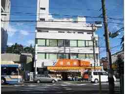 スーパー横濱屋 蒔田店
