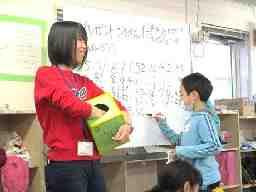 横浜YMCA YMCA東とつか学童クラブ
