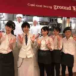 Cafe & Dining ground H(カフェアンドダイニング グラウンドアッシュ) 池袋パルコ店