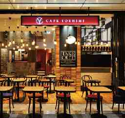 CAFE YOSHIMI(カフェヨシミ) 赤れんがテラス店