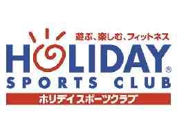 ホリデイスポーツクラブ大牟田