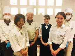 夢厨房 姫路リバーシティ店 (ゆめキッチン)
