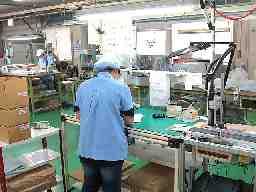 株式会社 八光電機製作所 吉川工場