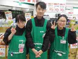 業務スーパー・めぐみの郷 深大寺東町店