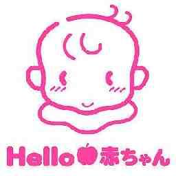 Hello赤ちゃんCotriss イオンモール座間店