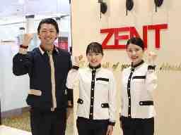 ZENT(ゼント) 岡崎インター店