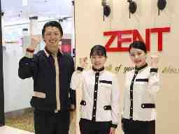 ZENT(ゼント) 住吉店