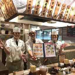 揚げたて天ぷらやぐら イオン茨木店
