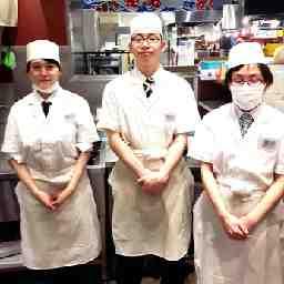 揚げ天まる イオン京都桂川店