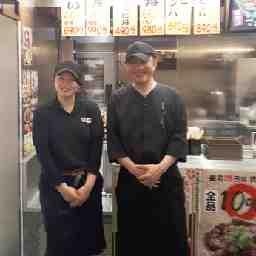 肉問屋肉まる商店 イオン茨木店