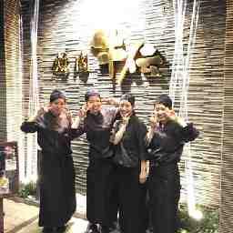 焼肉牛伝 西神中央店