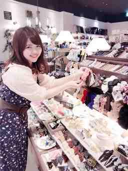 Accejapan(アクセジャパン) あべのキューズモール店