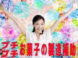 株式会社アクセス・ジャパン 関西事業部