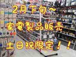 株式会社ACE 東大阪市エリア